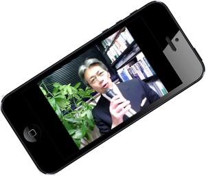 iphone映像forUse